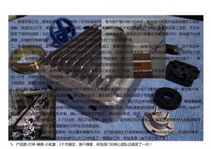 桐城铝压铸